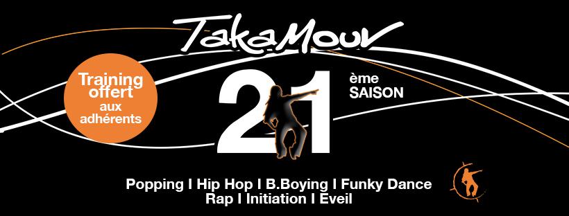 Popping, Hip Hop Freestyle, B.Boying, Break Dance, Funky Dance, Eveil, Initiation